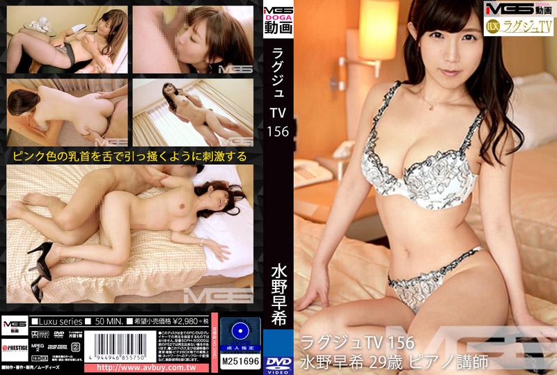 高贵正妹TV 156 美泉咲