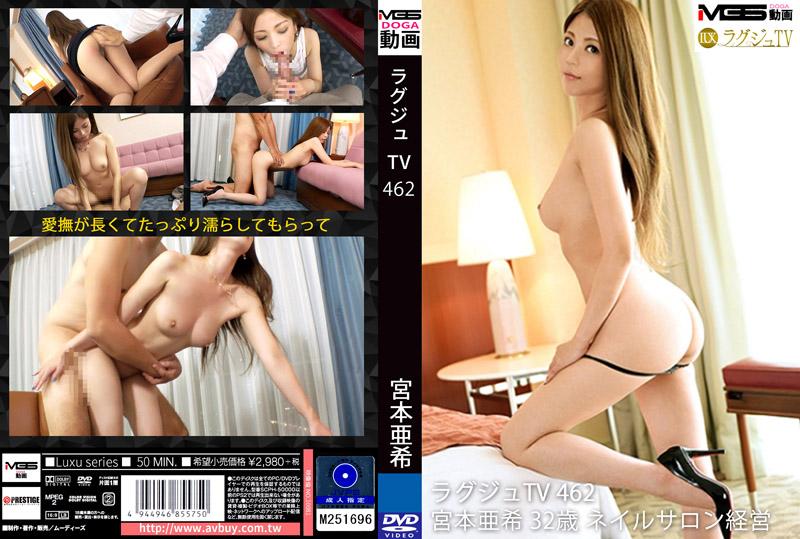 高贵正妹TV 462