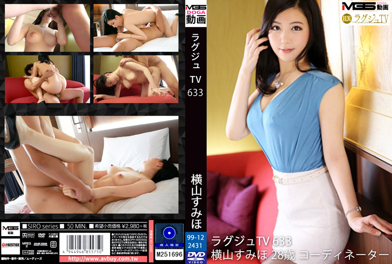 高贵正妹TV 633