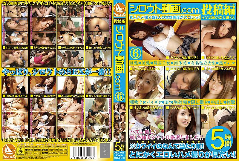 素人动画.com 6