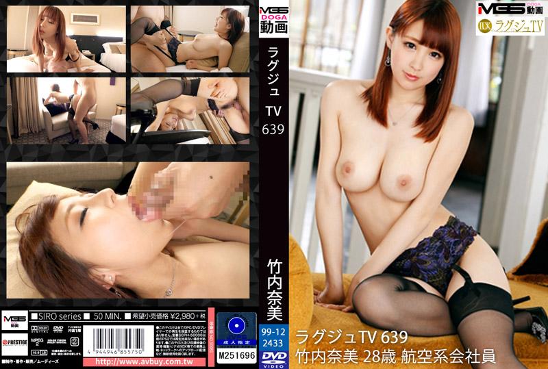 高贵正妹TV 635