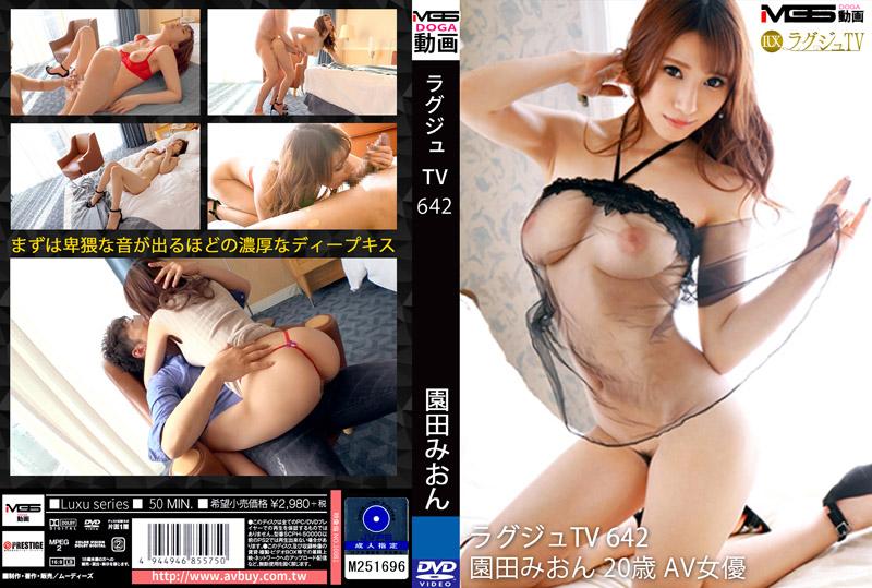 高贵正妹TV 642