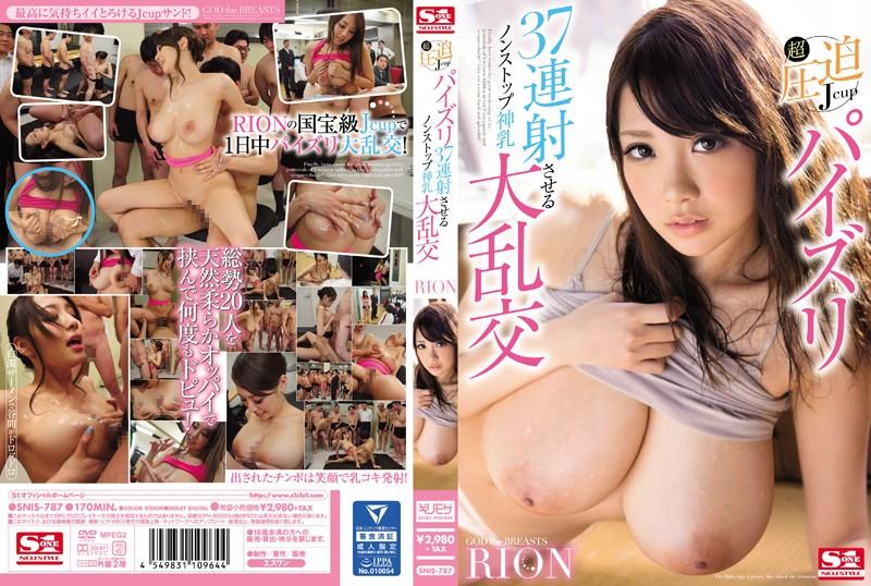 J罩杯神奶砲夹到爆射爽翻天 宇都宫紫苑(RION)