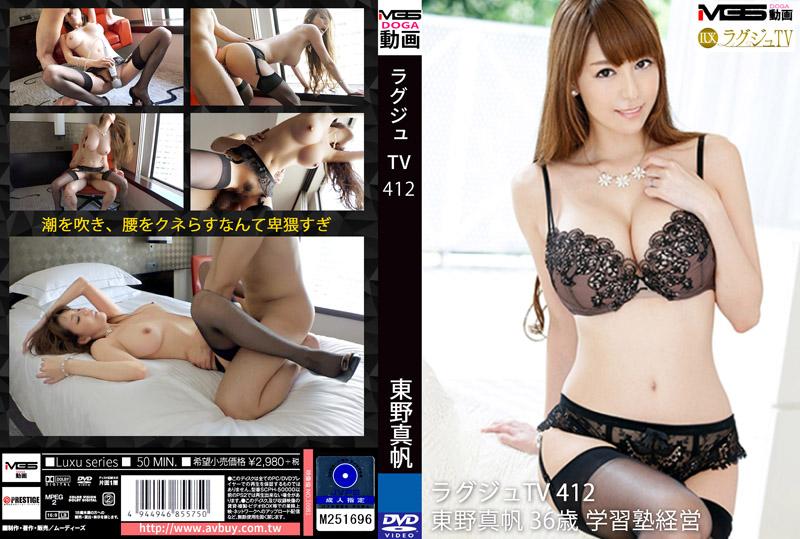 高贵正妹TV 412 朝桐光